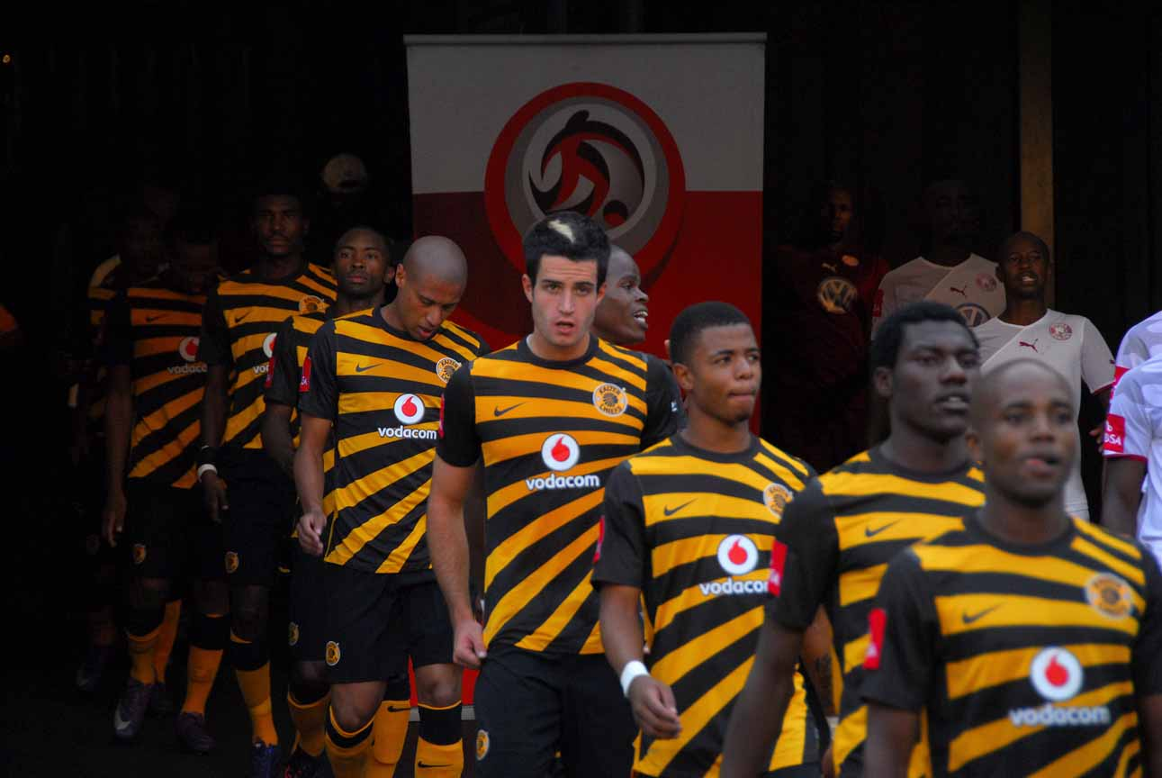 Kaizer Chiefs vs Moroka Swallows | thelyricaleye